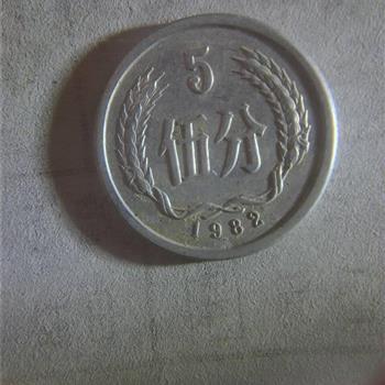 1982年5分硬币图片